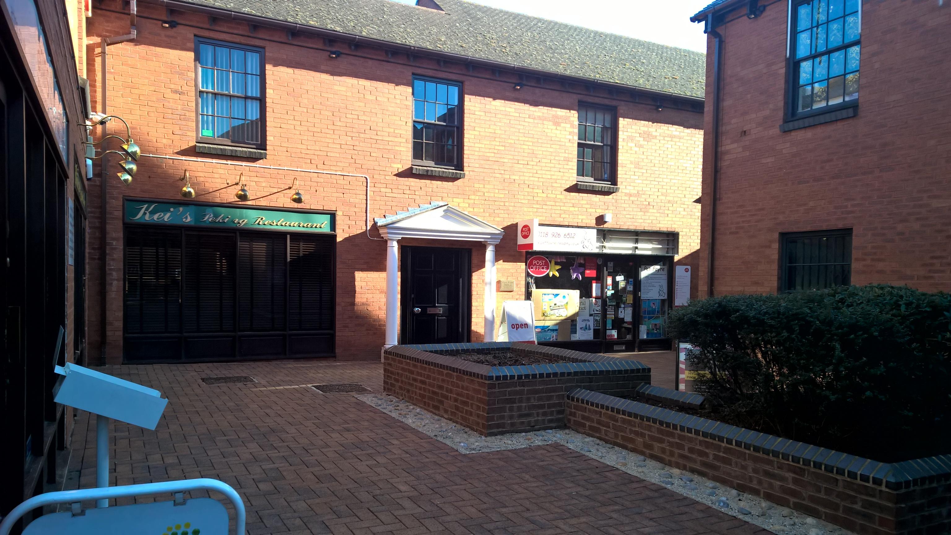 Office 2, Maiden Lane Centre